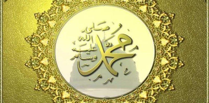 Selami për Pejgamberin është lutja që Allahu t'i japë atij paqe dhe ta ruajë nga të këqijat