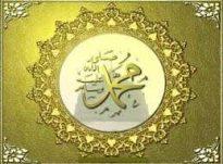 100 Vecori te Muhammedit, alejhi selam