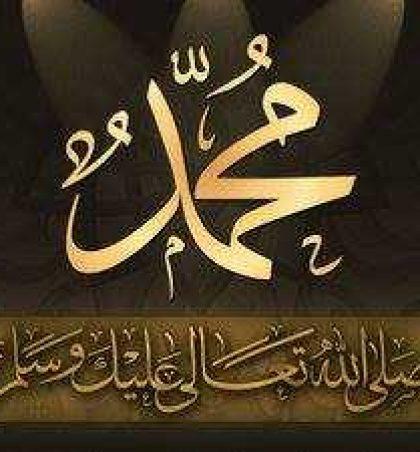 Muhamedi alejhi selam, ti dhe sprovat