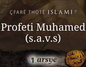 Muhamedi a.s., vula e Profetëve