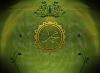 Ditëlindja (mevludi) i Profetit Muhamed a.s