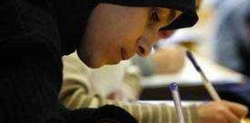 Raport: Nxënësit musliman ngacmohen në Kaliforni