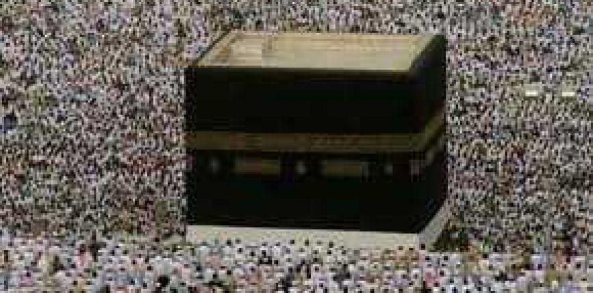 Xhemati, traditë profetike dhe dobitë mjekësore