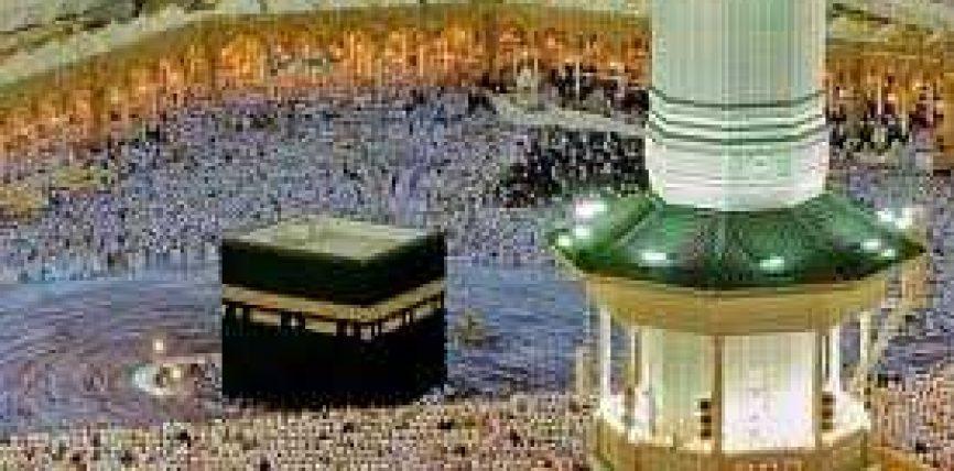 Namazi – me pak fjalë! Hoxhë Irfan Salihu
