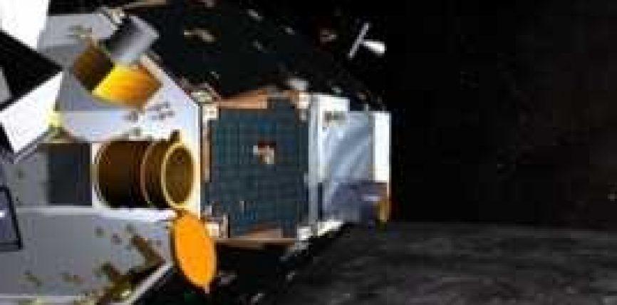 Mision i NASA-s për Hënën