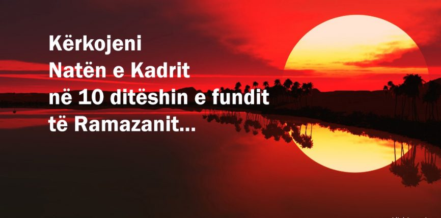 Sureja el Kader shqip-arabisht