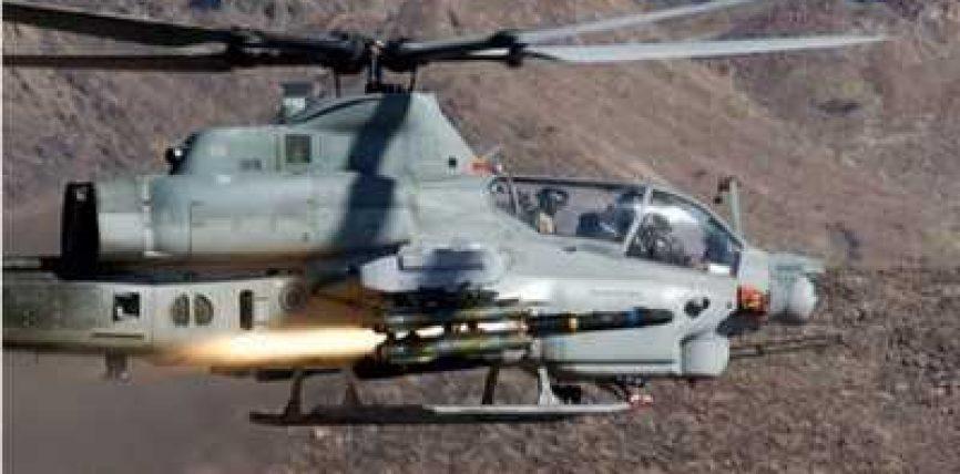 """Aviacioni i NATO-s dha """"gabimisht"""" goditje mbi aleatët"""