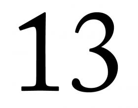 13 THËNIET MË TË NJOHURA TË DR. IBRAHIM FEKIUT