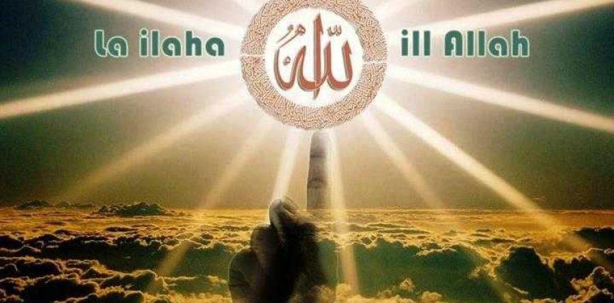 O ALL-LLAH !!!