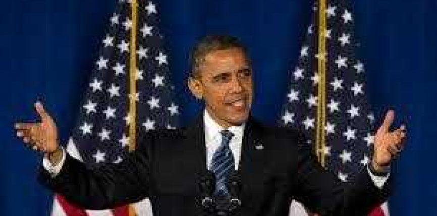 Obama uron myslimanët për Bajram