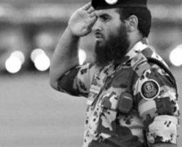 Lajm shokues:Oficeri Saudian jep dorëheqje nga posti i tij, dhe fletë për rolin e Saudis në ngjarjet e fundit në Egjipt..