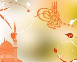 7 këshilla Islame të urta për një jetë të lumtur
