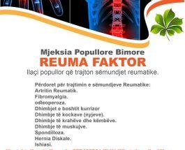 Ilaçi popullor që shëron shumë sëmundje!