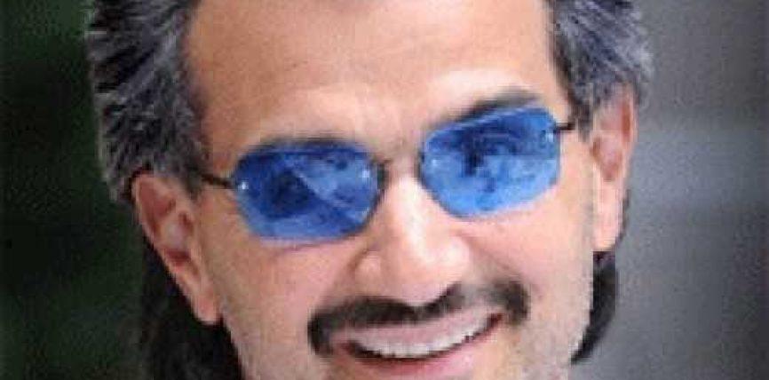 Gjyqtari përuli princin saudit: Je ngatërrues, i pabesueshëm, i pashpresë dhe i mjerë