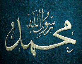5 cilësi të gjenialitetit njerëzor që Profeti Muhamed i zotëronte