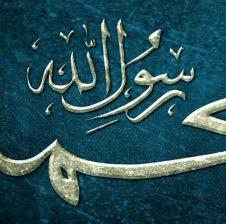 Nga arsyet e largimit të shqetësimeve dhe faljes së mëkateve është dërgimi salavat për Profetin