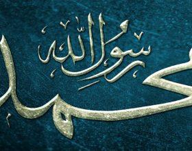 Sa është normative mjekësia e Muhamedit (alejhi selam)
