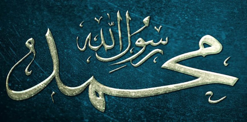 Salavati eshte shkak per pranimin e lutjes dhe largimin e brengave,thuaje sonte deri neser para akshamit