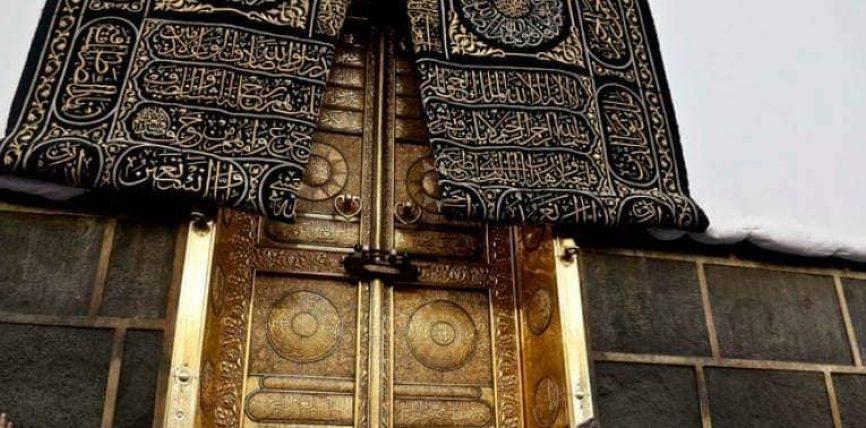 Për miliarda kureshtarë në botë: Ja çfarë ka brenda Qabesë në Mekë