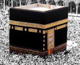 Kuriozitete: QABEJA (Kibla ku muslimanët drejtohen)