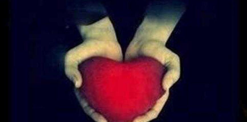 A është haram rënia në dashuri?