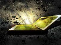 Dituria mbi Allahun
