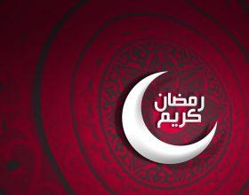 Jemi futur ne dhjetë ditëshin e fundit të Ramazanit