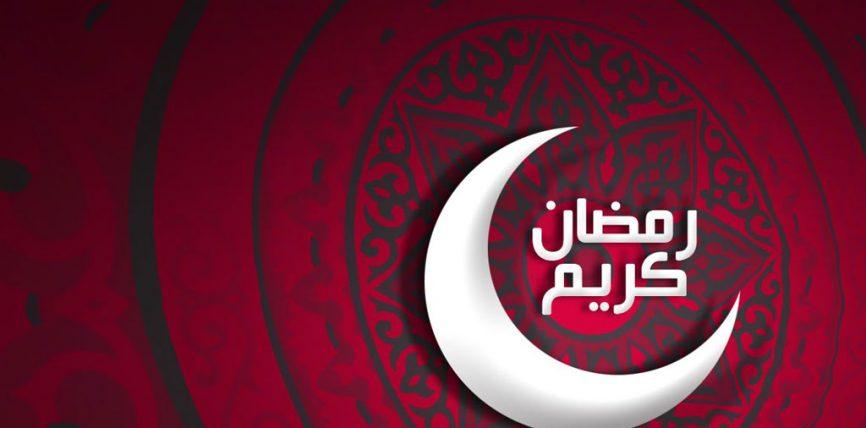 Çfarë ndodh ne netet e Ramazanit?