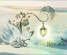 Koha më e bekuar e vitit – dhjetë ditët e fundit të Ramazanit
