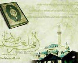 Veçoritë e dhjetë ditëve të fundit të Ramazanit