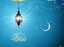 Përgatitje madhështore për Ramazan – Mundësi jetësore për ndryshim