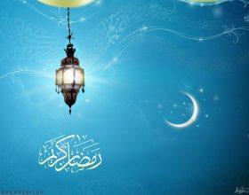 Vaktia e Ramazanit 2017