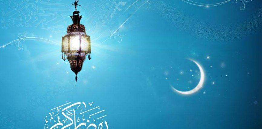 Lamtumirë i themi Ramazanit, jo …