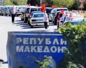 Hapi tjetër: Viza për banorët e Kosovës që hyjnë në Maqedoni?