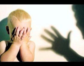 Rrahja e Fëmijëve