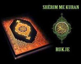 Shërim me Kur`an [Rukje] – Reciton Ahmed el Axhmi