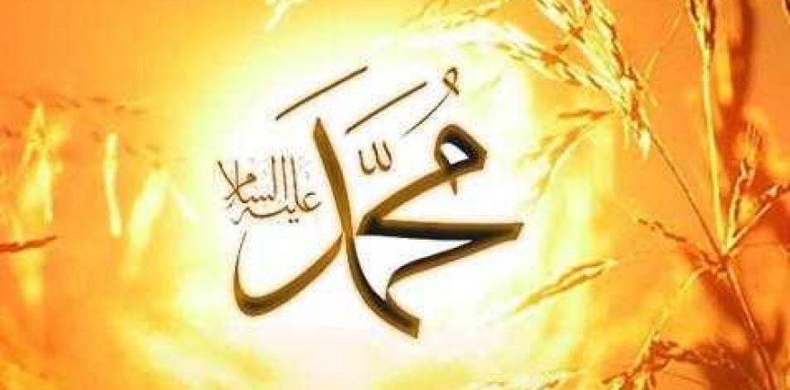Shprehe me gjuhë, tani dërgo salavat mbi Pejgamberi Salallahu alejhi ue selem