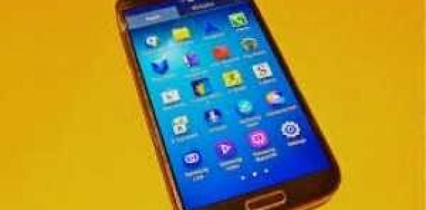 Samsung Galaxy S4 ka ekranin më të mirë