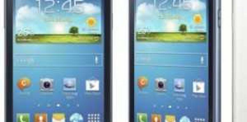 Samsung nxjerr në treg telefonin me ekran të lakuar (VIDEO)