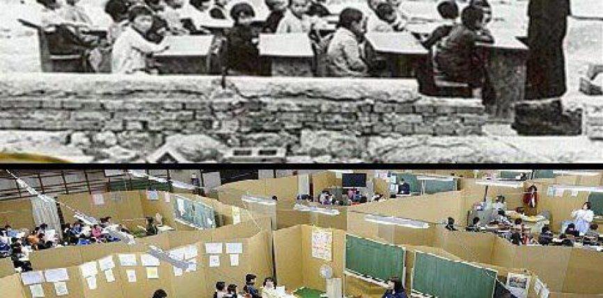 Sekreti i zhvillimit te Japonise