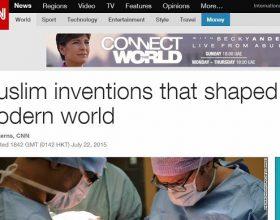 CNN: Shpikjet myslimane që i dhanë formë botës moderne