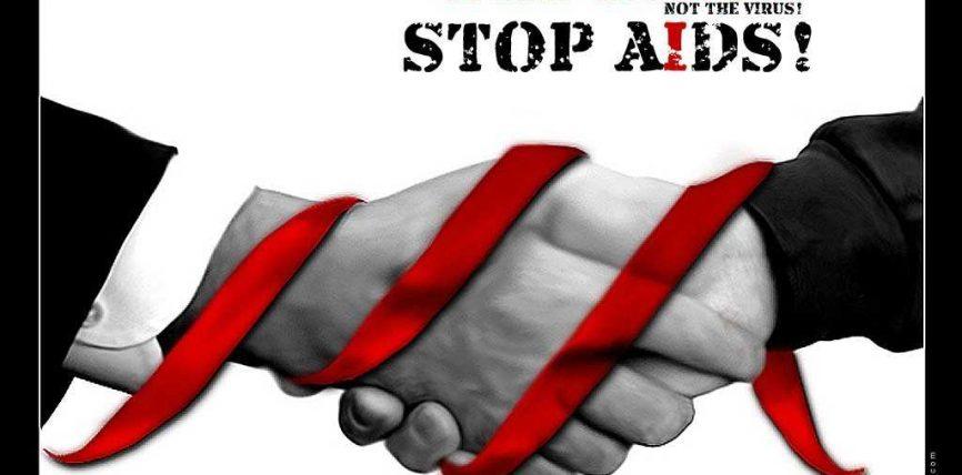 SIDA: 120 të infektuar, 1 prej tyre fëmijë!