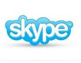 Skype feston 10-vjetorin