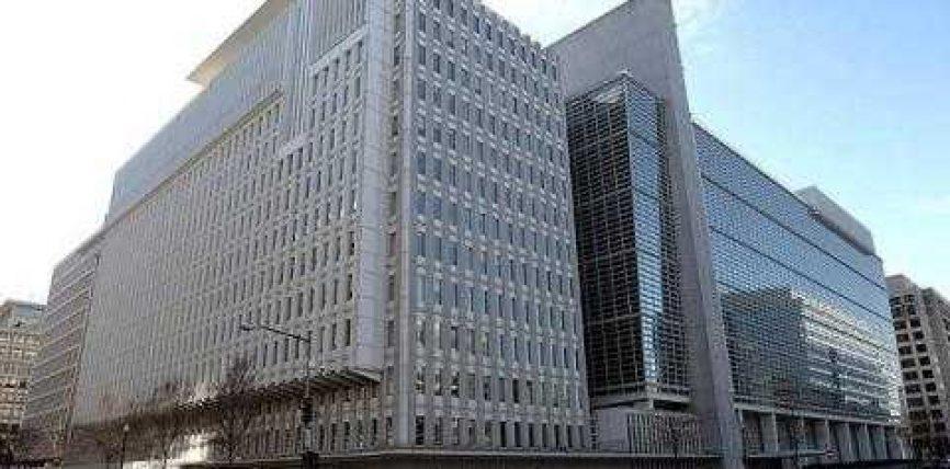 Stambolli me qendrën e parë për Financat Islame