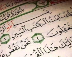 Surja El-Felek në Kur'an është njëra nga suret me të mirë mbrojtëse
