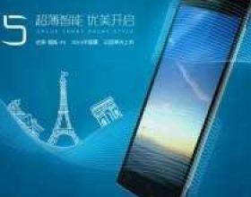 Telefoni më i hollë në botë, muajin e ardhshëm!
