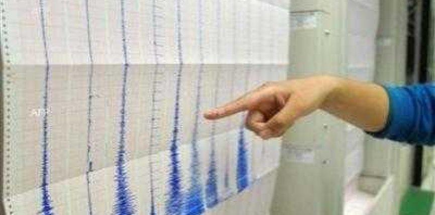 Tërmet i fuqishëm në Pakistan