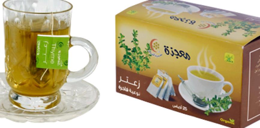 Çaj trumzi (Thyme tea)