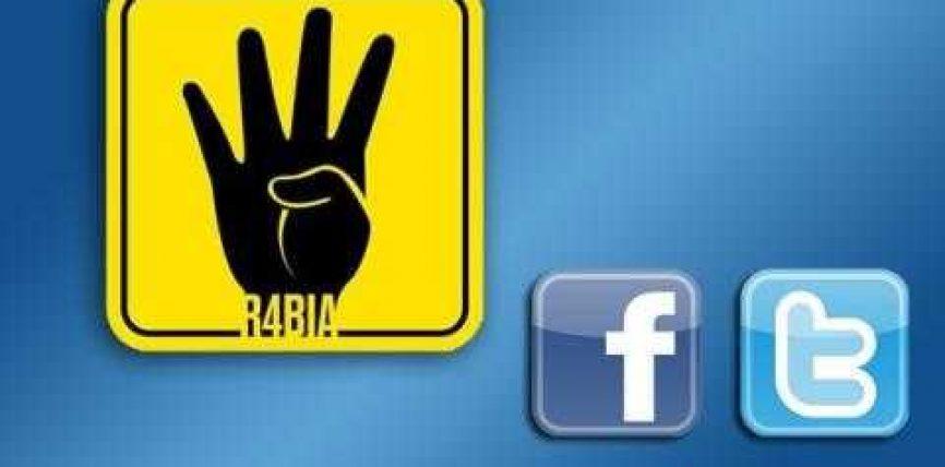 Shenja Rabaa, 100 milion foto profili