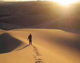Thuaj: Udhëtoni e ecni ne toke – Psikologjia Islame